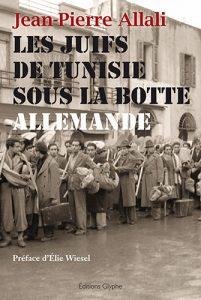 La Tunisie occupée