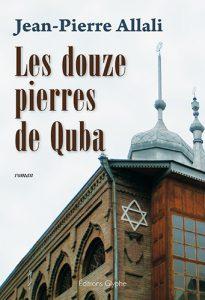 Les douzes Pierre de Quba