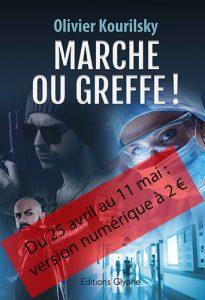 Editions Glyphe, livre numérique, deux euros