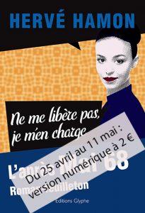 Ne me libère pas, Hervé Hamon, Editions Glyphe