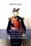 Camille Krantz